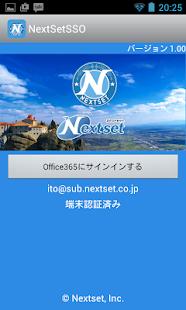 Office365 NextsetのSecurityBrowser