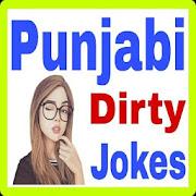 Punjabi Nonveg Jokes /ਪੰਜਾਬੀ ਗੰਦੇ ਚੁਟਕਲੇ