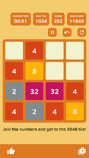 2048 Pro - Ads Free screenshot