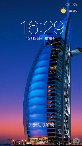 迪拜 - 闪电锁屏主题
