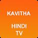 Kavitha Hindi TV icon