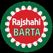 Rajshahi Barta (Dainik Rajshahi Barta)
