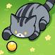 ウヨウヨねこむら (Cat town) - Androidアプリ