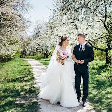 Wedding photographer Yuliya Pandina (Pandina). Photo of 22.04.2018