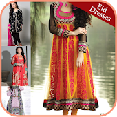 Eid dresses for girls latest clothes collection