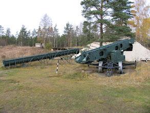 Photo: Пусковая установка для крылатой ракеты