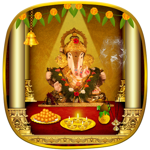 Lord Ganpati Puja Live 遊戲 App LOGO-硬是要APP