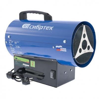 Газовый теплогенератор Сибртех GH-10, 10 кВт 39,4х20х31,5 см