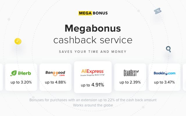 Cash Back Service Megabonus