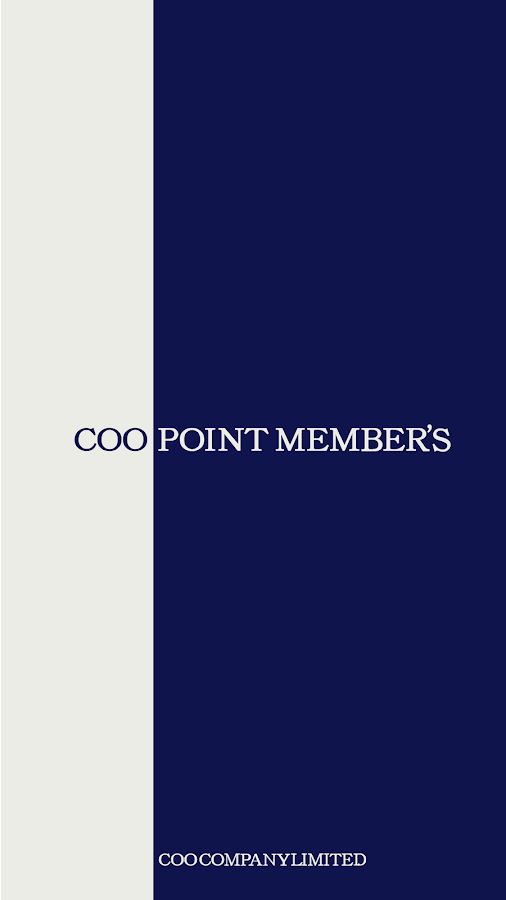 COO POINT MEMBER'S- screenshot