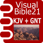 VB21 KJV + GNT icon
