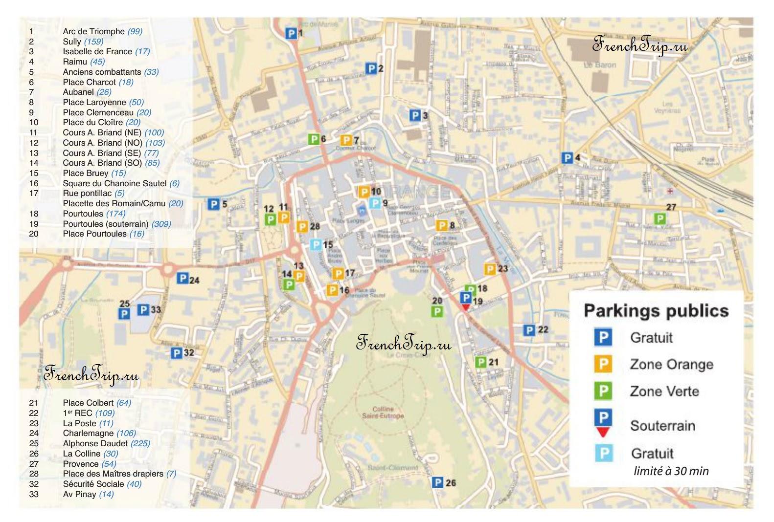Парковки в Оранже, карта с парковками в Оранже, бесплатные и платные парковки, парковки в Оранже недорого, бесплатные парковки в Оранже, где припарковаться в Оранже, транспорт Оранжа, в Оранж на машине, в Прованс на машине, парковки в Провансе, как обстоят дела с парковками в Провансе, бесплатные парковки в Провансе, путеводитель по Провансу, путеводитель по Франции, во францию на машине, парковки во Франции