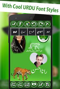 PLMN Urdu Flex Maker 4