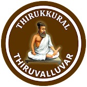 Thirukkural ( தமிழ் திருக்குறள் ) Audio Kural