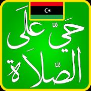 Libya Prayer Times