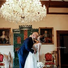 Wedding photographer Anastasiya Laukart (sashalaukart). Photo of 26.06.2018