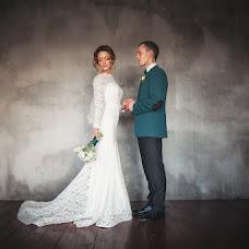 Wedding photographer Lev Solomatin (photolion). Photo of 11.02.2017