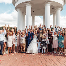Wedding photographer Vera Galimova (galimova). Photo of 14.08.2018