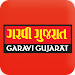 Garavi Gujarat. icon