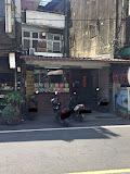 豬排專賣店