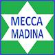 400 Best : Mecca Madina Wallpaper & Quran Verses Download for PC Windows 10/8/7