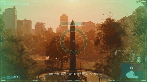 セントラルパーク③被写体