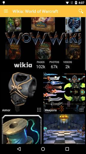 ウィキア:ワールド・オブ・ウォークラフト