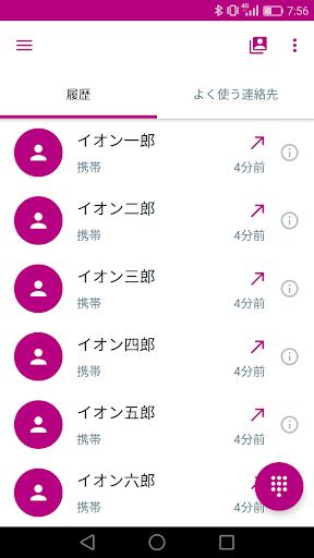 u30a4u30aau30f3u3067u3093u308f 1.0.0 Windows u7528 1