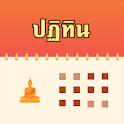 Thai Buddhist Calendar icon