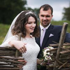 Wedding photographer Yuliya Antonovskaya (juliaantonovskay). Photo of 02.11.2017