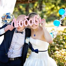 Wedding photographer Pavel Ilin (FotojeTaime). Photo of 26.08.2014