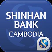 S-Banking Cambodia