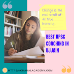 Online IAS Coaching in Ujjain – Chahal Academy