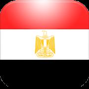Radio Egypt راديو