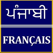 Punjabi to French Translator