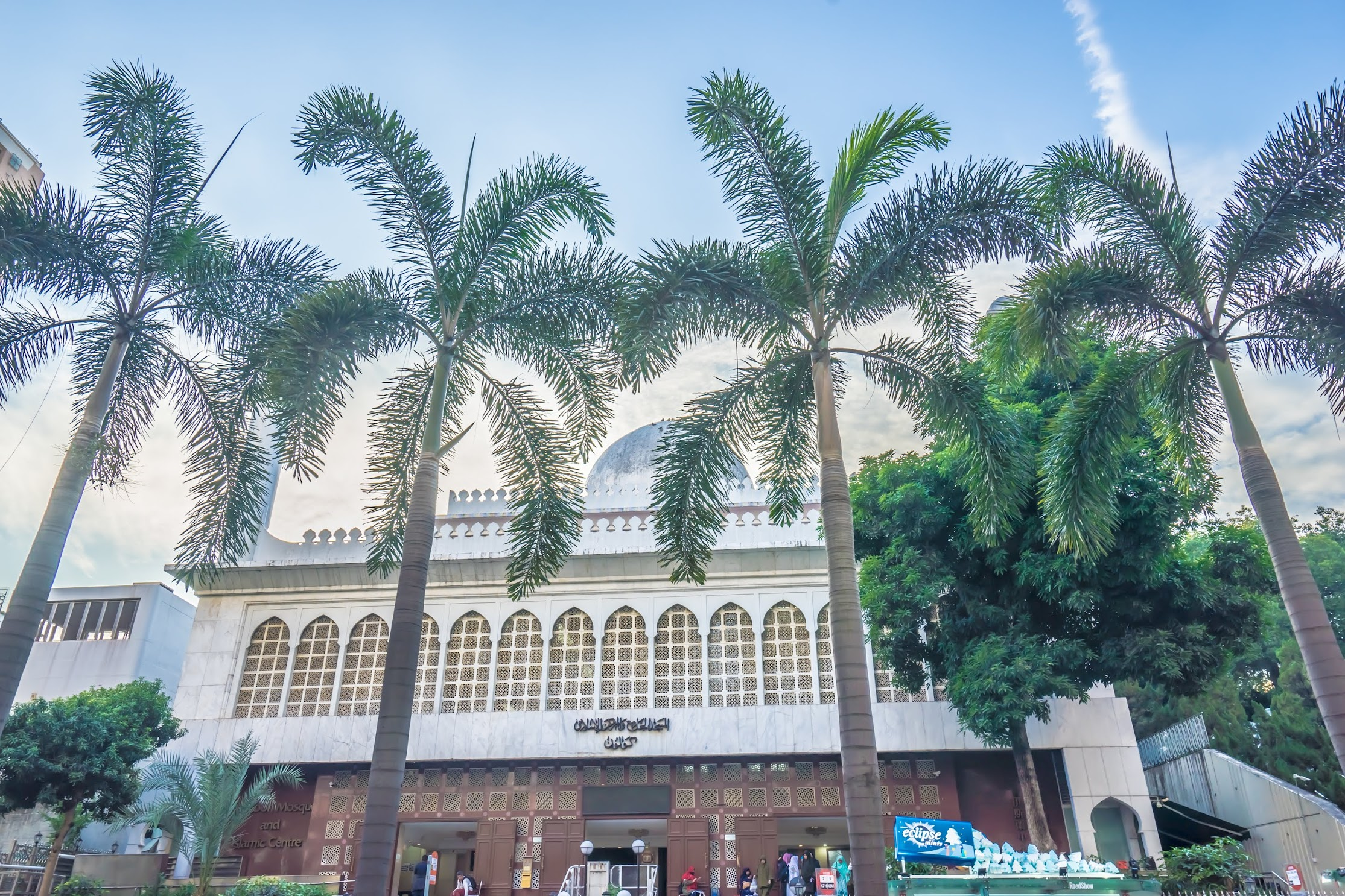 Hong Kong Kowloon Mosque2