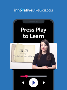 Innovative: Learn 34 Languages App Download For Android and iPhone 6