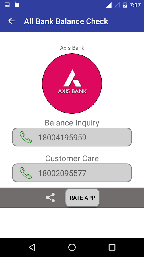 how to know bank account balance through missed call