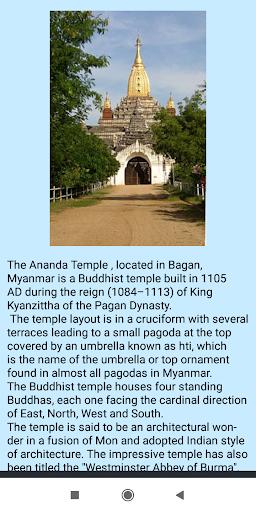 Myanmar Bagan 1.8 Screenshots 7