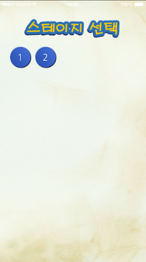 玩免費益智APP|下載드라마퀴즈-드라마제목맞추기,퀴즈,퀴즈퀴즈 app不用錢|硬是要APP