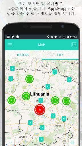AppsMapper 리투아니아
