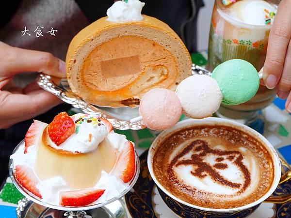 喫茶小豆KISSA AZUKI