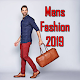Mens Fashion 2019 - Style, Looks, Tips, BeardStyle APK