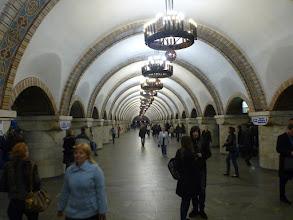 Photo: Kyjevské metro