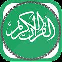 القران الكريم صوة وصورة icon