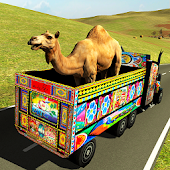 Pk Eid Animal Transport Truck