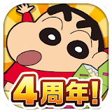 クレヨンしんちゃん 嵐を呼ぶ 炎のカスカベランナー!! Apk Download Free for PC, smart TV