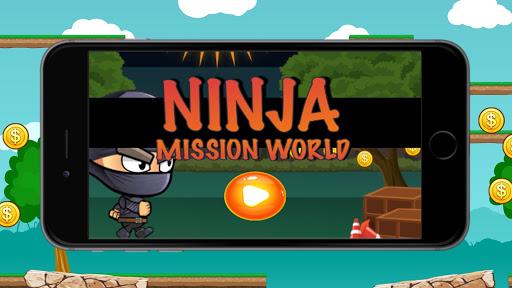 忍者ミッション世界のゲーム戦争2