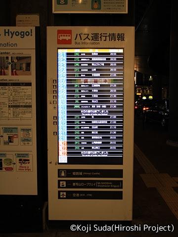 姫路駅バスのりば_02