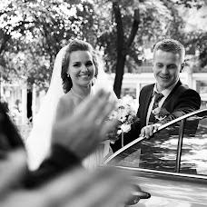 Wedding photographer Yuliya Bogacheva (YuliaBogachova). Photo of 04.10.2016